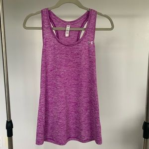 Under Armour Purple Workout Tank